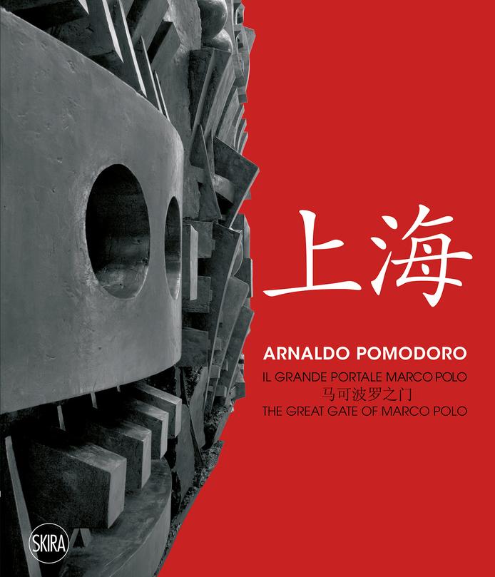 arnaldo-pomodoro.jpg