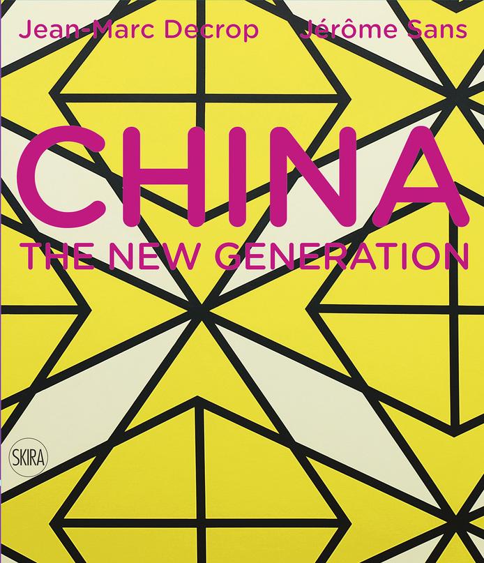china-the-new-generation.jpg