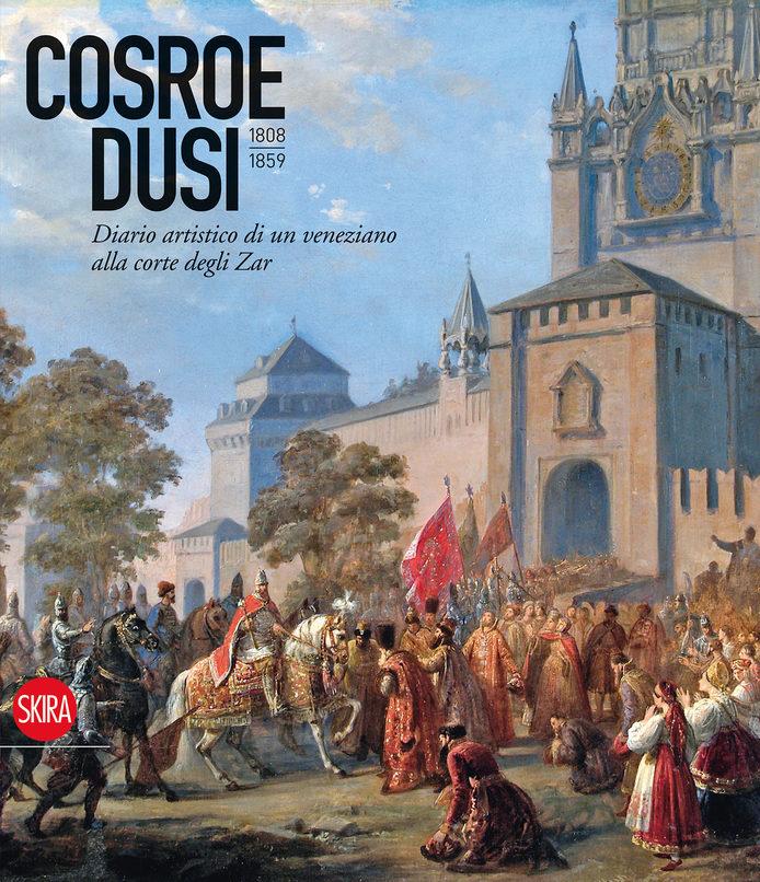 cosroe-dusi-1808-1859.jpg