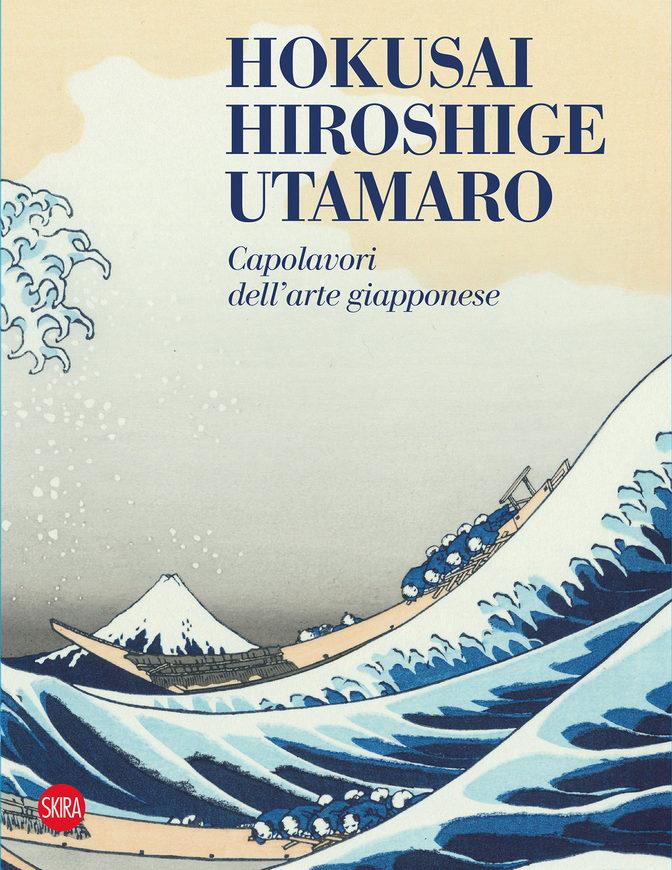 hokusai-hiroshige-utamaro-1.jpg