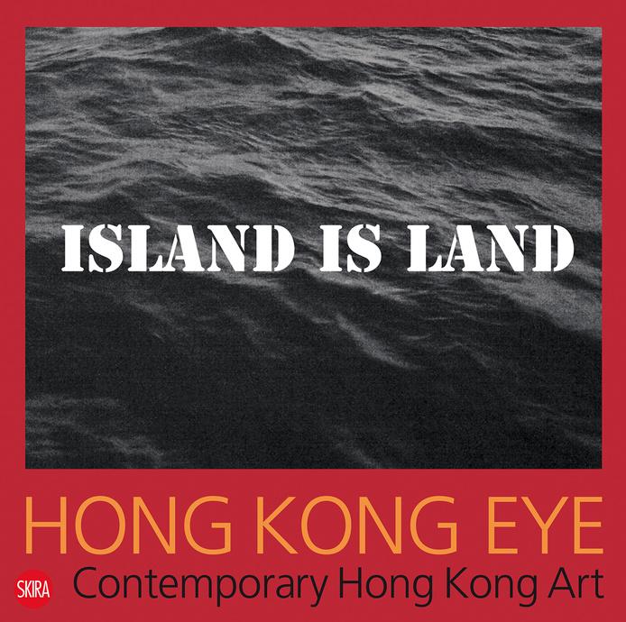 hong-kong-eye.jpg