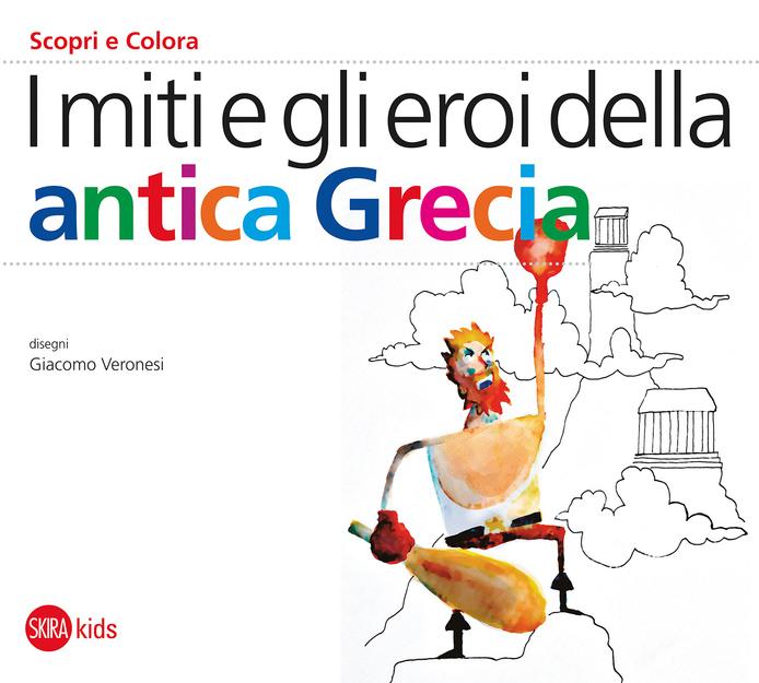 i-miti-ed-gli-eroi-dellantica-grecia.jpg