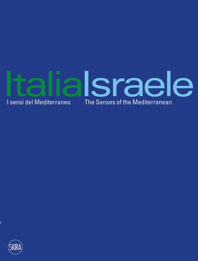 italia-israele.jpg