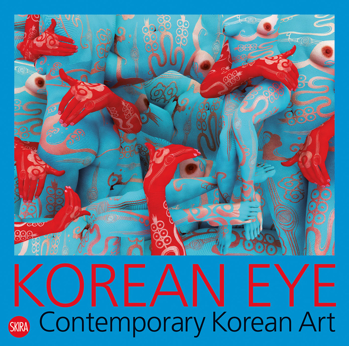 korean-eye-1.jpg