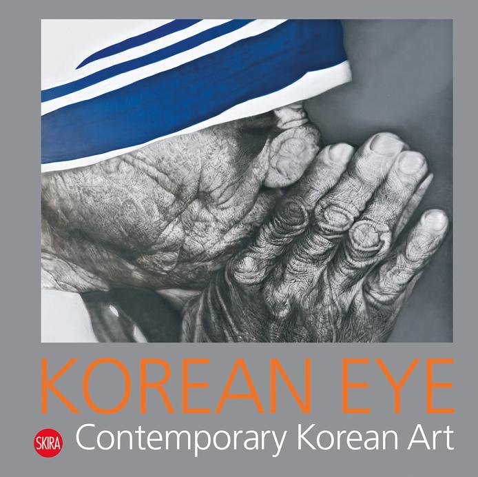 korean-eye-2.jpg