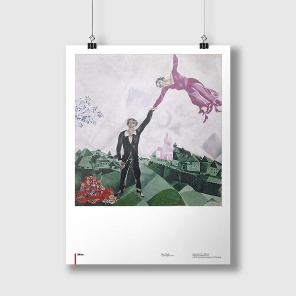 la-passeggiata-marc-chagall-1_1.jpg