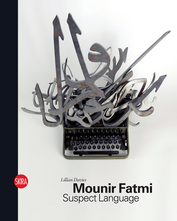 mounir-fatmi.jpg