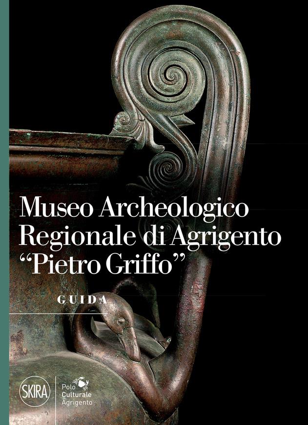 museo-archeologico-regionale-di-agrigento-lpietro-griffor.jpg