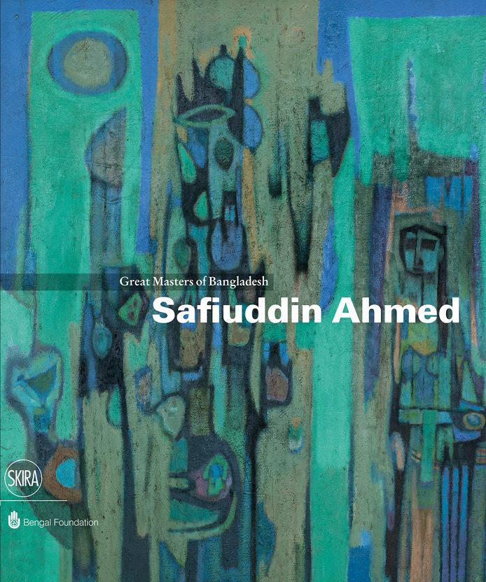 safiuddin-ahmed.jpg