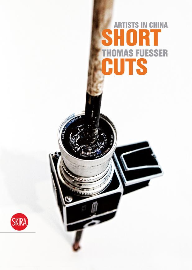 short-cuts.jpg