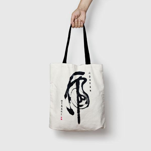 simbolo-calligrafico-del-carattere-tigre-in-nero_1.jpg