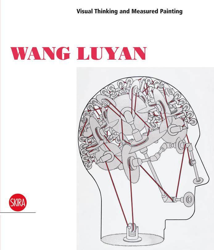 wang-luyan-1.jpg