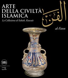 Arte nella cività islamica