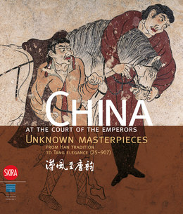 China at the Court of the Emperors